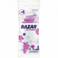 Бритвенный одноразовый станок для женщин «Razar» 2 лезвия, 2 шт.