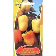 Семена перца «Паланачка Бабура» 0.3 г