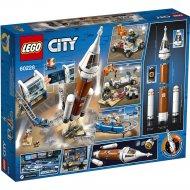 Конструктор «Lego» City, Ракета для запуска в космос