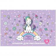 Альбом для рисования А4 «ArtSpace» Стиль, Trendy design, 16 листов