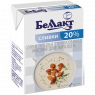 Сливки «Беллакт» стерилизованные 20%, 200 г.