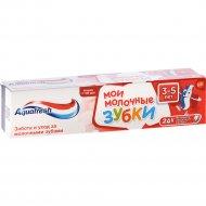 Зубная паста «Aquafresh» Kids 50 мл