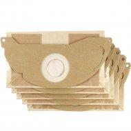 Комплект пылесборников «Karcher» 6.904-322