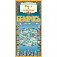 Карта «Беларусь туристическая. Карта и панорама».