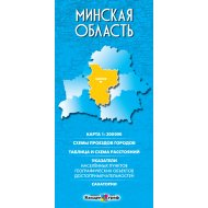 Карта «Минская область».
