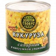 Кукуруза «Золотой глобус» сахарная, 340 г.