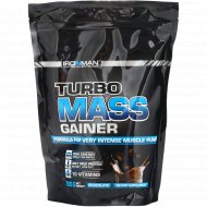 Гейнер «Tubro mass» шоколад, 700 г.