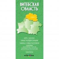 Карта «Витебская область».