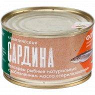 Рыбные консервы «Сардина атлантическая» 230 г.