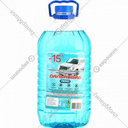 Жидкость стеклоомывающая «Дальновид» Люкс, незамерзающая, 4 л.