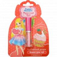 Блеск для губ «Маленькая фея» клубничный десерт 1.3 мл.