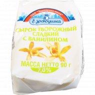 Сырок творожный cладкий c ароматом «Ванили» 7% 90г.
