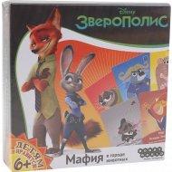 Настольная игра «Мафия в городе животных».