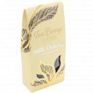 Чай «Tea Berry» Milk Oolong, 100 г.
