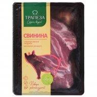 Полуфабрикат из свинины «Свинина для тушения» шейная часть, 1 кг, фасовка 0.6-0.75 кг
