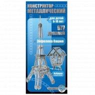 Конструктор металлический «Эйфелева башня» 977 элементов.