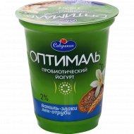 Биойогурт «Оптималь» со вкусом ваниль-злаки-лен-отруби, 2 %, 350 г.
