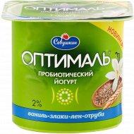 Биойогурт «Оптималь» со вкусом ваниль-злаки-лен-отруби, 2 %, 150 г.