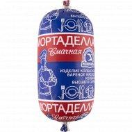 Колбаса вареная «Мортаделла смачная» высший сорт, 450 г