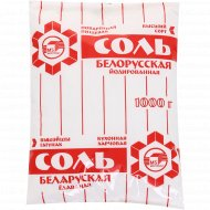 Соль «Белорусская» Йодировання, 1 кг.