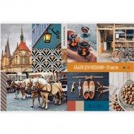 Альбом для рисования А4 «ArtSpace» путешествия, 20 листов