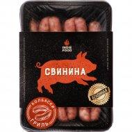 Колбаски сырые свиные «Баварские» охлажденные, 600 г