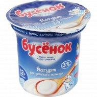 Йогурт для детского питания «Бусёнок» ваниль, 3%, 150 г.