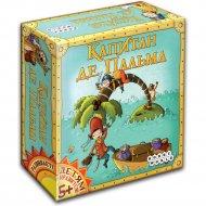 Настольная игра «Капитан де Пальма».