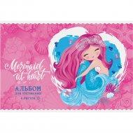 Альбом для рисования А4 «ArtSpace» Русалки. Mermaid at heart, 8 листов