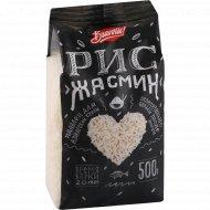 Рис «Bravolli!» жасмин, 500 г.