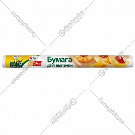 Бумага для выпечки «Paclan Beesmart» 6м х 29 см.