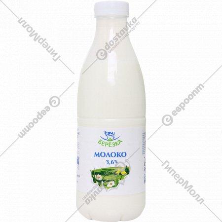 Молоко «Березка» ультрапастеризованное, 3.6%, 950 мл.