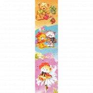 Закладка - магнит для книг «ArtSpace» мишки, блестки, 25*200 мм