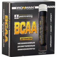 Аминокислоты «Ironman» BCAA со вкусом малины, 10 x 25 мл.