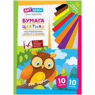 Цветная бумага A4 «ArtSpace» волшебная, 10 листов, 10 цветов