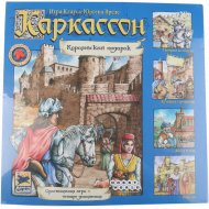 Настольная игра «Каркассон. Королевский подарок».