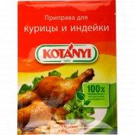 Приправа «Kotanyi» для курицы, 30 г.