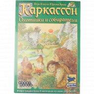 Настольная игра «Каркассон. Охотники и собиратели».