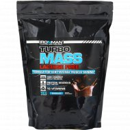 Гейнер «Tubro mass lactose free» шоколад, 700 г.