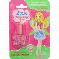 Лак для ногтей «Маленькая фея» для девочек, розовый шелк, 6 мл.