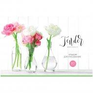 Альбом для рисования А4 «ArtSpace» Tender bouquet, 20 листов