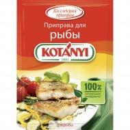 Приправа «Kotanyi» для рыбы, 26 г.