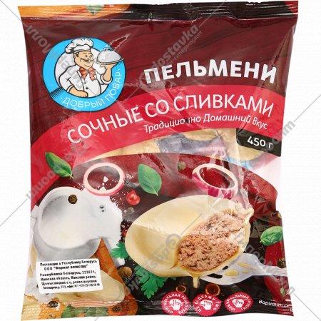 Пельмени «Сочные» со сливками, 450 г.