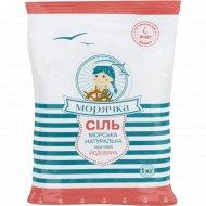 Соль пищевая «Морячка» йодированная 1 кг