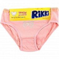 Трусы для девочки «Rikki».