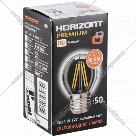 Лампа светодиодная «Horizont» G45 4W 4000К Е27.