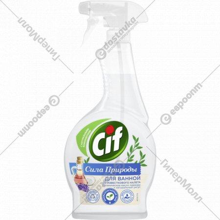 Средство чистящее для ванной «Cif» от известкового налёта, 500 мл