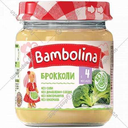 Пюре «Bambolina» из капусты брокколи, 100 г.
