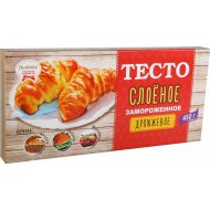 Тесто слоеное дрожжевое