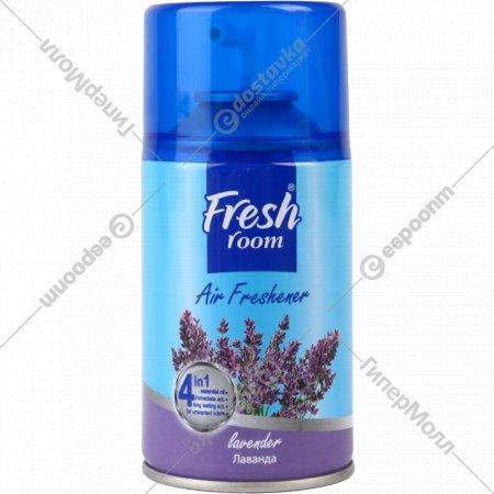 Освежитель воздуха «Fresh room» лаванда, 250 мл.